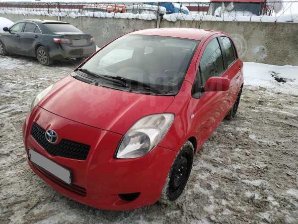 Toyota Yaris, 2007 год, 305 000 руб.