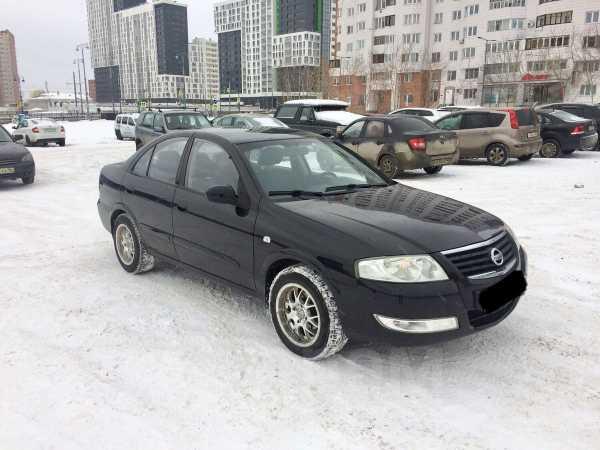 Nissan Almera Classic, 2007 год, 265 000 руб.