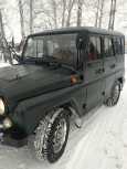 УАЗ Хантер, 2012 год, 280 000 руб.