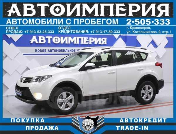 Toyota RAV4, 2012 год, 1 118 000 руб.