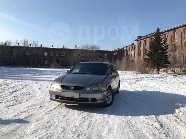 Honda Avancier, 1999 год, 255 000 руб.