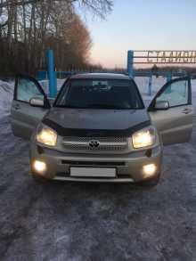 Белово RAV4 2005