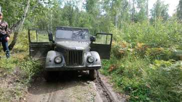 Иркутск 69 1957