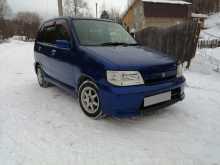 Пермь Cube 2000