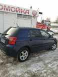 Toyota Corolla, 2004 год, 313 000 руб.