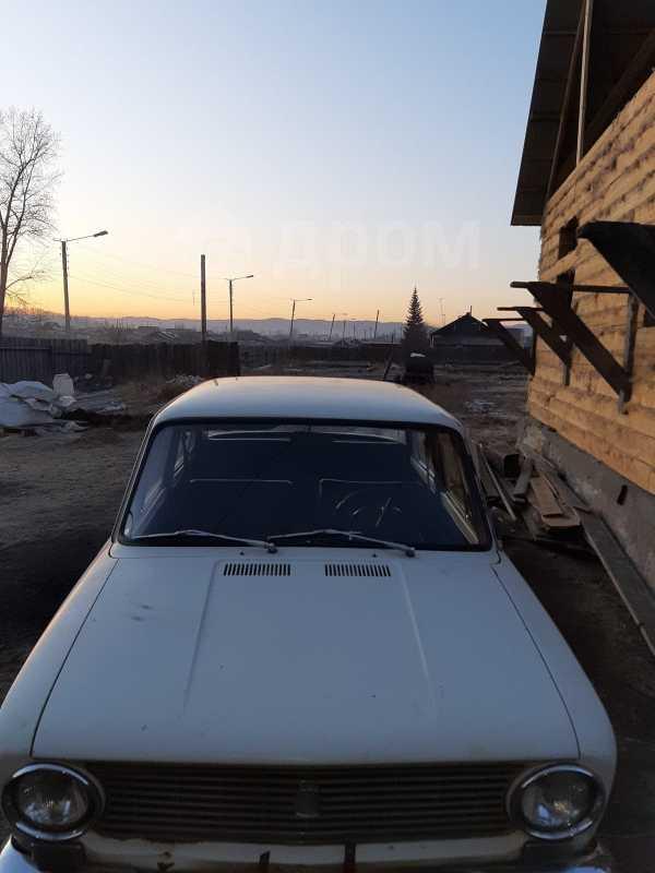 Лада 2101, 1979 год, 50 000 руб.
