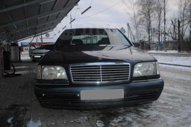 Mercedes-Benz S-Class, 1995 год, 650 000 руб.