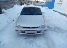 Куйбышев Sprinter 1995