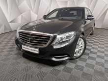 Москва S-Class 2013