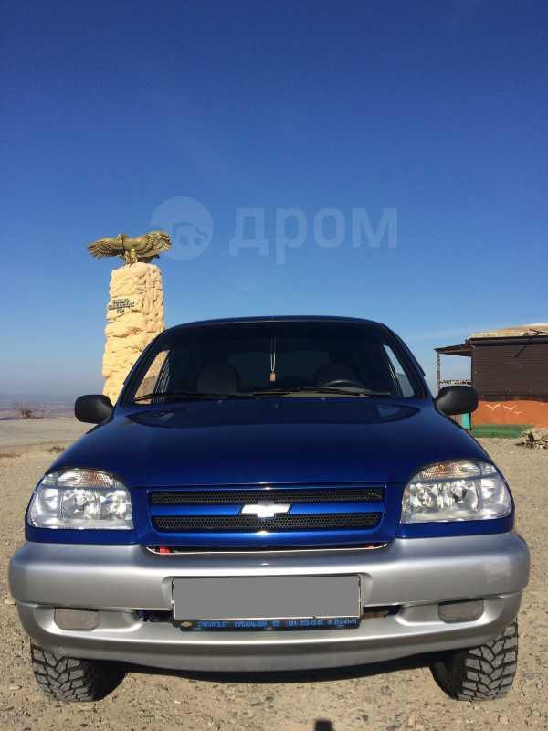 Chevrolet Niva, 2006 год, 265 000 руб.