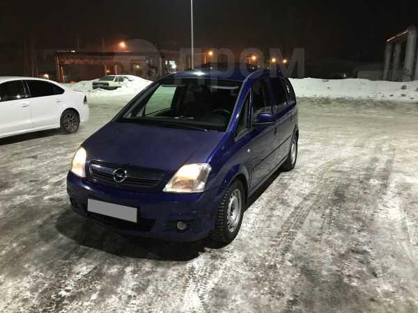 Opel Meriva, 2008 год, 265 000 руб.