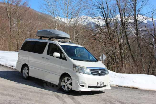 Toyota Alphard, 2007 год, 649 000 руб.