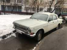 Москва 24 Волга 1988