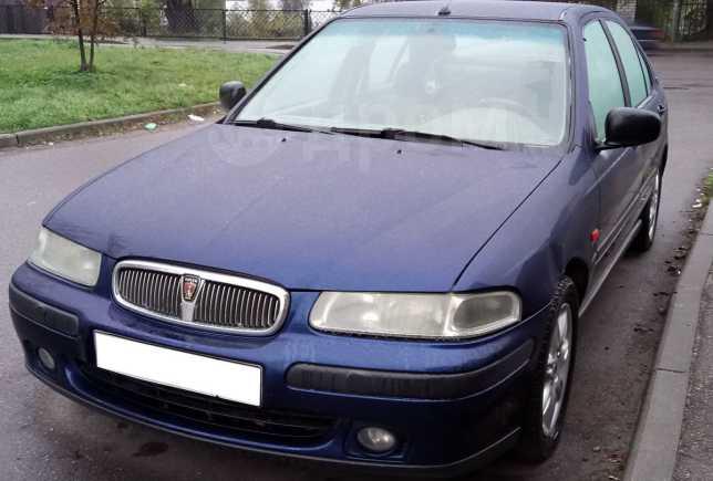 Rover 400, 1998 год, 74 000 руб.