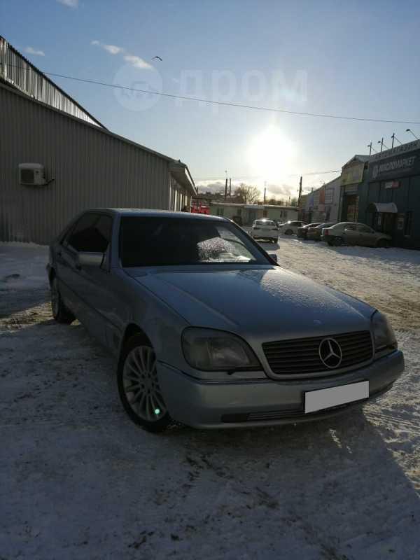 Mercedes-Benz S-Class, 1997 год, 1 800 000 руб.