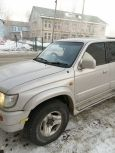 Toyota Hilux Surf, 1997 год, 515 000 руб.