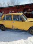 Лада 2101, 1975 год, 29 000 руб.