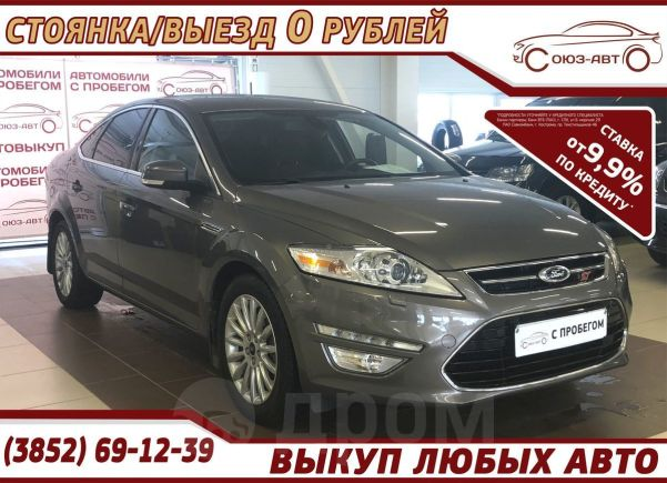 Ford Mondeo, 2011 год, 648 000 руб.
