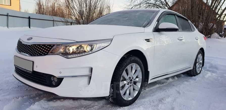Kia Optima, 2017 год, 1 499 000 руб.
