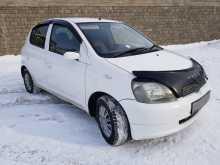 Иркутск Vitz 2000