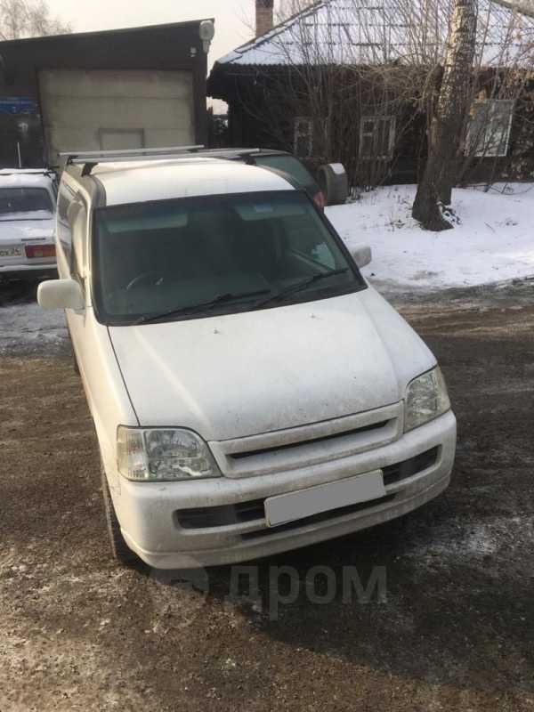 Honda Stepwgn, 2001 год, 299 000 руб.