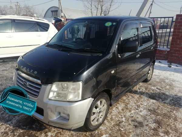 Suzuki Wagon R Solio, 2003 год, 150 000 руб.