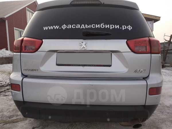 Peugeot 4007, 2008 год, 535 000 руб.