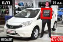 Nissan Note, 2016 год, 549 000 руб.