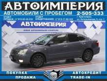 Красноярск Toyota Premio 2002