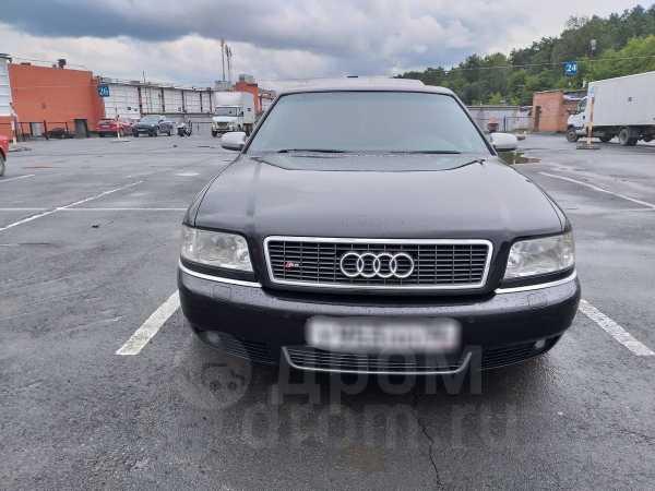 Audi S8, 2000 год, 420 000 руб.