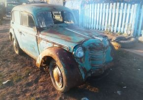 Иркутск 401 1951