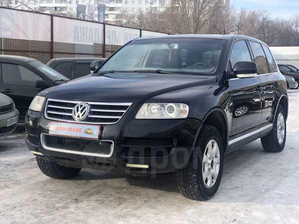 Volkswagen Touareg, 2005 год, 527 000 руб.