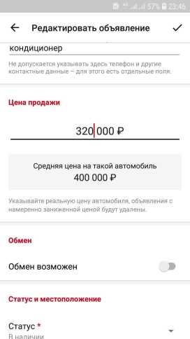 Сургут Gentra 2014