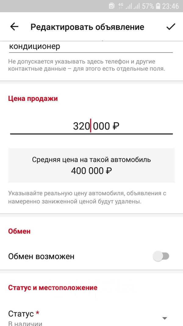 Daewoo Gentra, 2014 год, 300 000 руб.