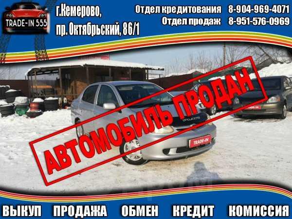 Toyota Platz, 2004 год, 259 000 руб.