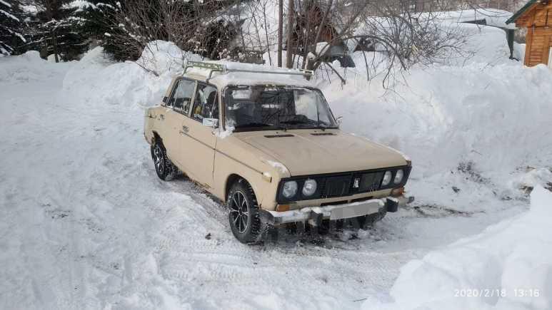 Лада 2106, 1980 год, 15 000 руб.