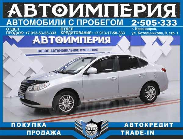 Hyundai Elantra, 2009 год, 395 000 руб.