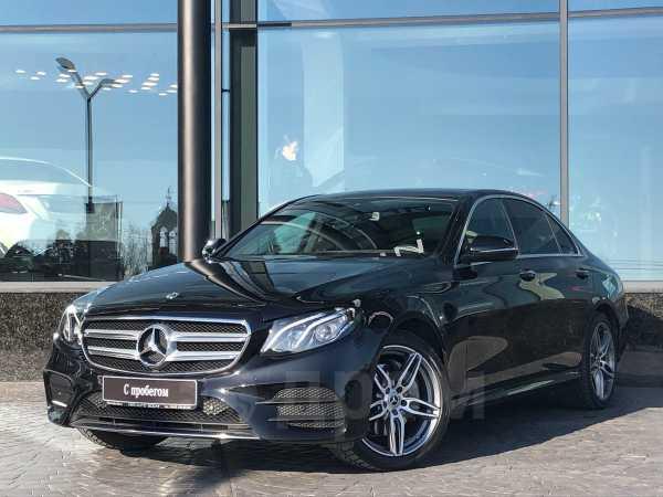Mercedes-Benz E-Class, 2018 год, 2 470 000 руб.