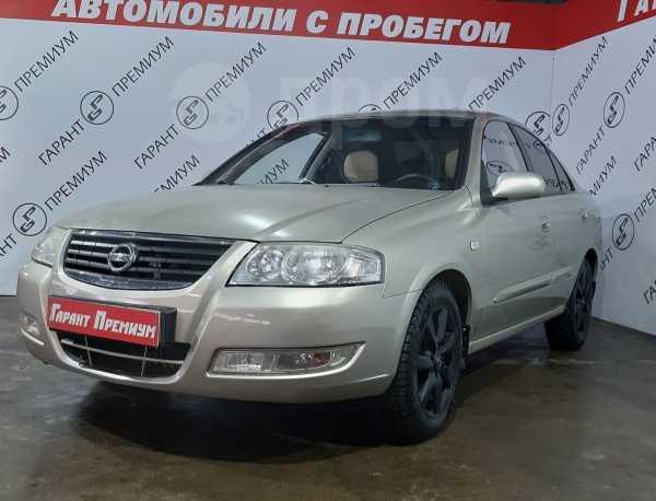 Nissan Almera Classic, 2008 год, 285 000 руб.