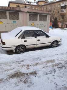 Челябинск Sprinter 1990