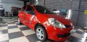 Renault Clio, 2006 год, 145 000 руб.