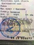 Lifan Solano, 2012 год, 99 000 руб.