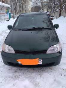 Уфа Platz 2000