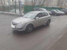 Москва Astra Family 2014