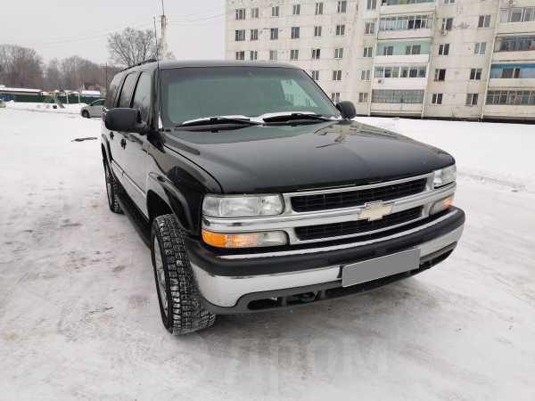 Chevrolet Suburban, 2003 год, 560 000 руб.