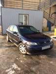 Opel Astra, 2002 год, 220 000 руб.