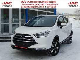 Новосибирск S3 2019
