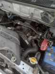 Toyota Hiace Regius, 1997 год, 550 000 руб.