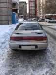 Mitsubishi Emeraude, 1994 год, 150 000 руб.