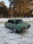 Лада 2106, 1989 год, 200 000 руб.